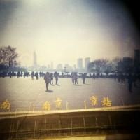 http://www.godoberta.com/files/gimgs/th-27_31_china-projected-memories-009.jpg