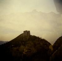 http://www.godoberta.com/files/gimgs/th-27_31_china-projected-memories-046.jpg